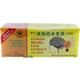 Extra Strength Refined Ginkgo Biloba Leaf Extract In HoneyBase (Oral Liquid) 10cc x 30 Vials